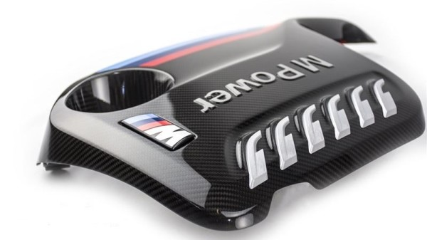 BMW,F80,F82,F83,M3,M4,M Performance,Carbon Fiber,Engine Cover