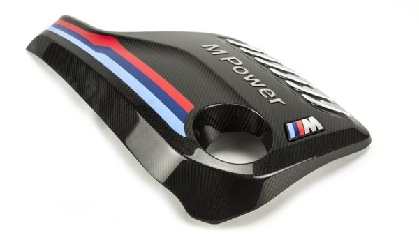 BMW,F80,F82,F83,M3,M4,M Performance,Carbon Fiber,Engine Cove
